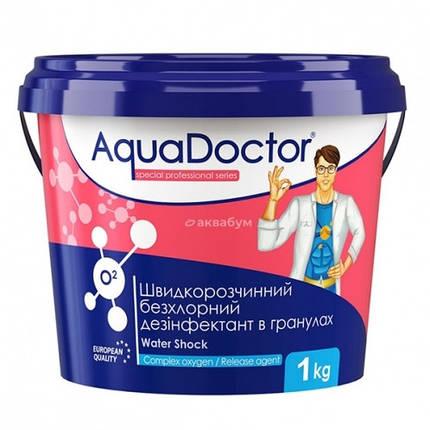Активний кисень в гранулах Aquadoctor O2 (1 кг), фото 2