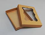 Упаковка для пряників 200*150*30 (бура), фото 3
