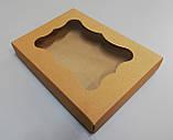 Упаковка для пряників 200*150*30 (бура), фото 4
