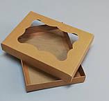 Упаковка для пряників 200*150*30 (бура), фото 6
