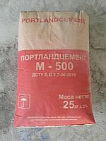 Цемент в мешках по 25кг марка М-500