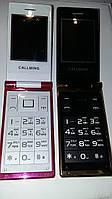 Стильный телефон-раскладушка Callming duos 2 SIM китай