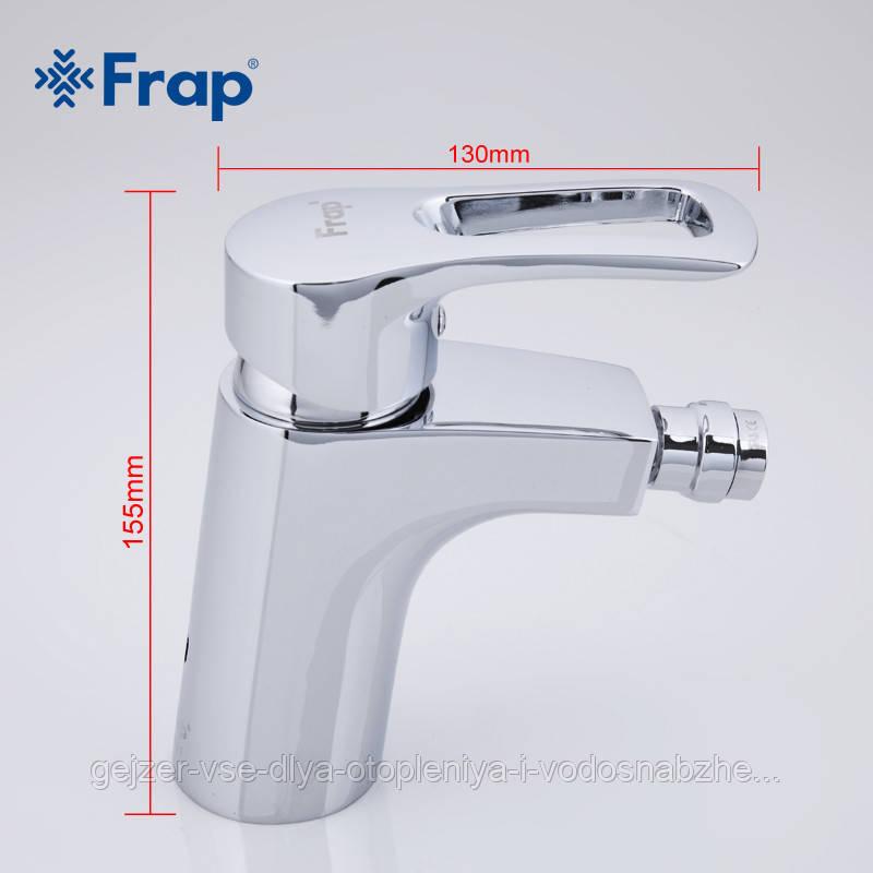 Смеситель для биде Frap H66 F5066 латунный
