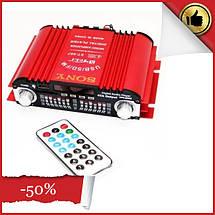 Усилитель Звука Sony ST-997 - USB, SD-карта, MP3 4х канальный, фото 2