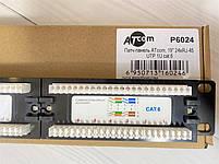 """Патч-панель ATcom P6024 19"""" 24хRJ-45 UTP 1U cat.6, фото 2"""
