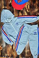 Спортивный костюмчик Adidas для самых маленьких серый, фото 1