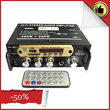 Усилитель звука AMP 666 BT, фото 2