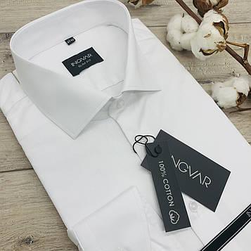 Рубашка мужская белая 100% хлопок ТМ INGVAR