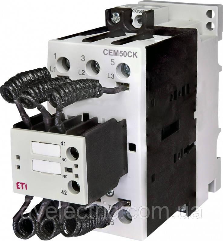 Контактор для конденсаторных батарей CEM 50CK.01 ETI, 4643813