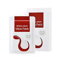 Гиалуроновые мезо-патчи с микроиглами ROYAL SKIN Micro Patch 1 пара