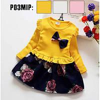Платье детское+, фото 1