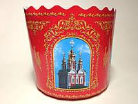 """Форма пасхальная D90 белая """"Церковь красная"""""""