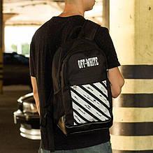 Рюкзак OFF-WHITE черный унисекс