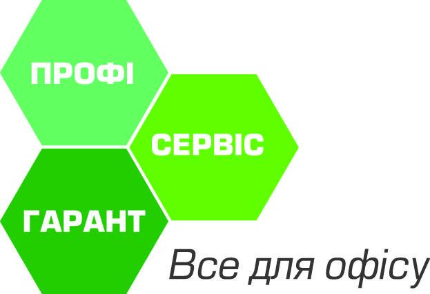 "ООО""Профи Сервис Гарант""                                       минимальная сумма закупки 2000грн"