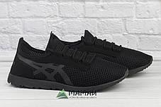 Кросівки чоловічі сітка чорні 40р, фото 3