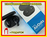 Оригинальные Беспроводные наушники Xiaomi Redmi AirDots Black + Подарок. Сяоми АирДотс Оригинал