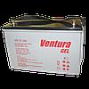 Аккумуляторы Vtntura серии VG