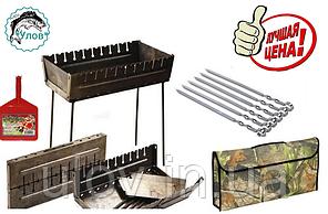 Мангал-чемодан + 6 шампуров+веер+чехол для мангала.
