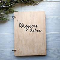 Деревянный блокнот для записи кулинарных рецептов, фото 1