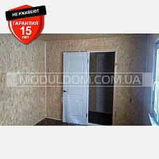 Мобильный офис НЕГАБАРИТ, на основе цельно-сварного металлокаркаса., фото 3