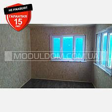 Мобильный офис НЕГАБАРИТ, на основе цельно-сварного металлокаркаса., фото 2