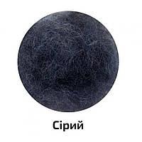 Шерсть для валяния кардочесанная, серый, 40 г  №K101040 / Rosa Talent