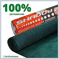Затеняющая сетка-заборная 110 % 1.5*10м