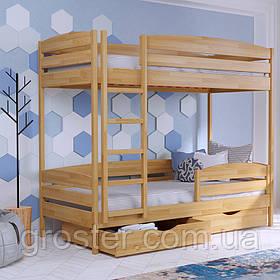 Дерев'яна двоповерхова ліжко Дует Плюс з бука. Двох'ярусне дитяче ліжко