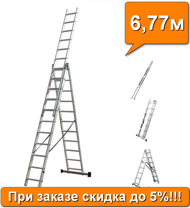 Лестница универсальная Кентавр 3х11 (3 секции по 11 ступеней, 6,77м)