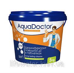 Дезинфектант на основе хлора длительного действия таб. 200 грамм AquaDoctor C-90T (5кг)
