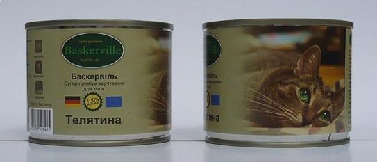Консерва Baskerville для котов телятина 200 г