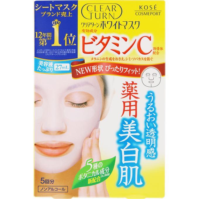 KOSE Clear Turn White Mask Осветляющая увлажняющая маска со стабилизированным витамином С, 5 шт