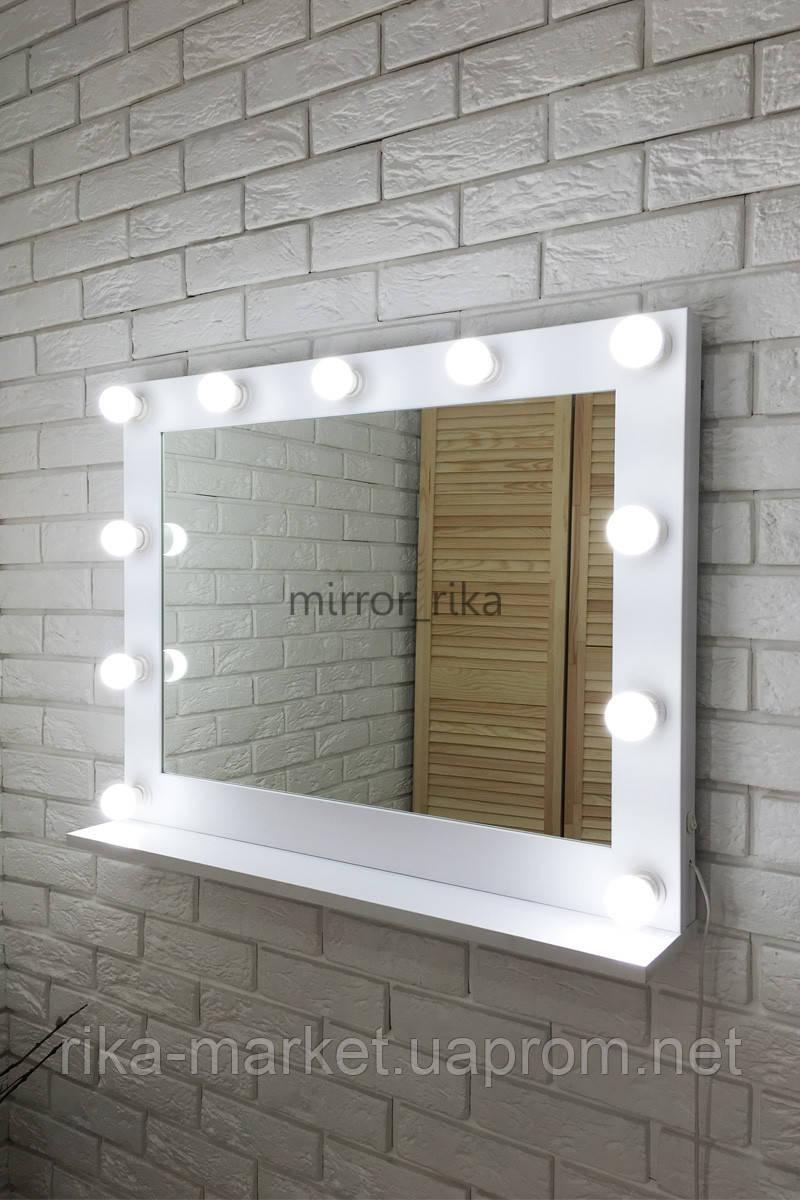 Настенное зеркало с подсветкой ,с полкой зеркало  780х620х150 мм.Моши с полкой 5004