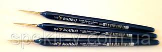 Набор кистей H&S Kolibri  Golden Sable №10 (золотой соболь), 3 шт.