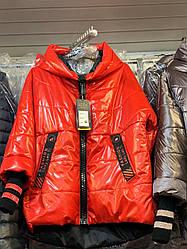 Стильная курточка женская весенняя интернет магазин размеры 44-56