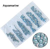 Стразы,фасованные по размерам (от ss3 до ss10), цвет Aquamarine, 1200 шт