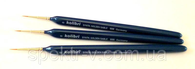 Набор кистей H&S Kolibri Golden Sable №0 (золотой соболь), 3 шт.