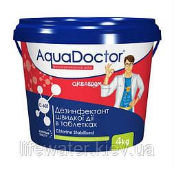 Дезинфектант на основе хлора быстрого действия хлор шок таб. 20 грамм AquaDoctor C-60T (4кг)