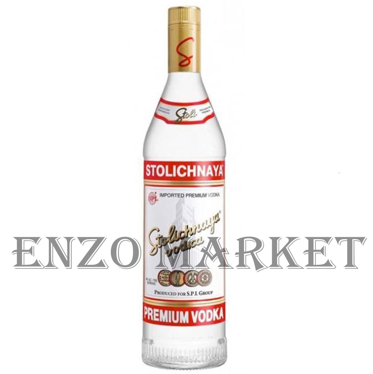 Водка Stolichnaya SPI (Столичная) 40%, 1 литр