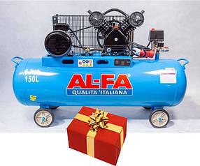 Компрессор AL-FA ALC150-2 (150 літрів)+ подарок