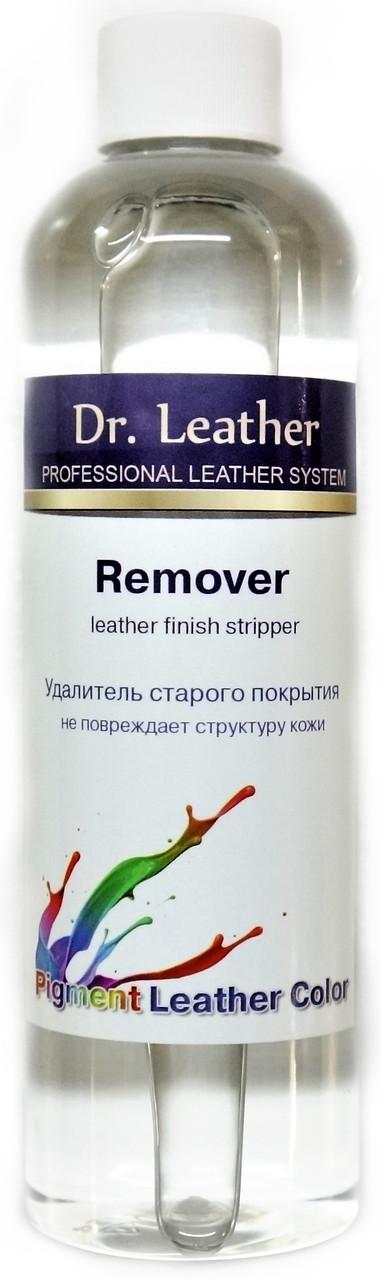 REMOVER для снятия старой краски 250 мл.