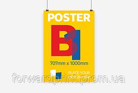 Друк плакатів В1