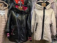 Демисезонная женская куртка с трикотажными манжетами размеры 44-56