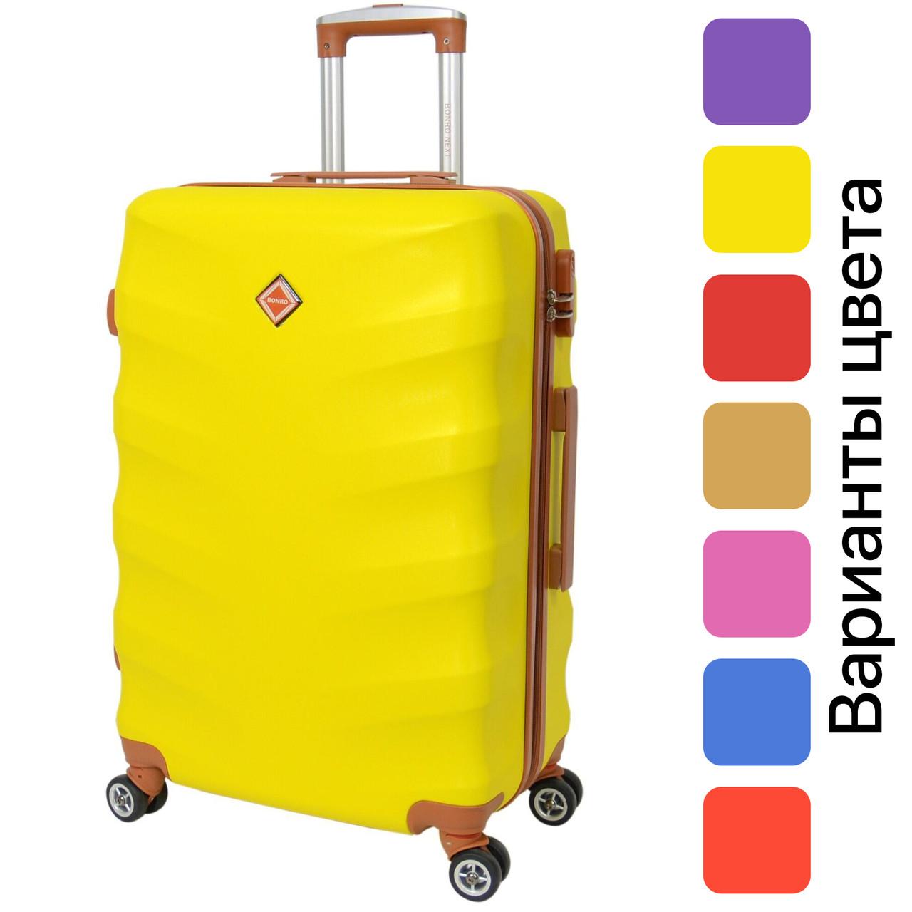 Дорожный чемодан на колесах Bonro Next небольшой
