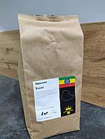 Кофе зерновой Ethiopia Teppi 1кг арабика