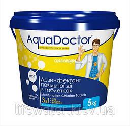 Средство 3 в 1 по уходу за водой длительного действия таб. 200 грамм AquaDoctor MC-T (5кг)