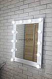 Классное зеркало с подсветкой 600х780мм. 5005, фото 6