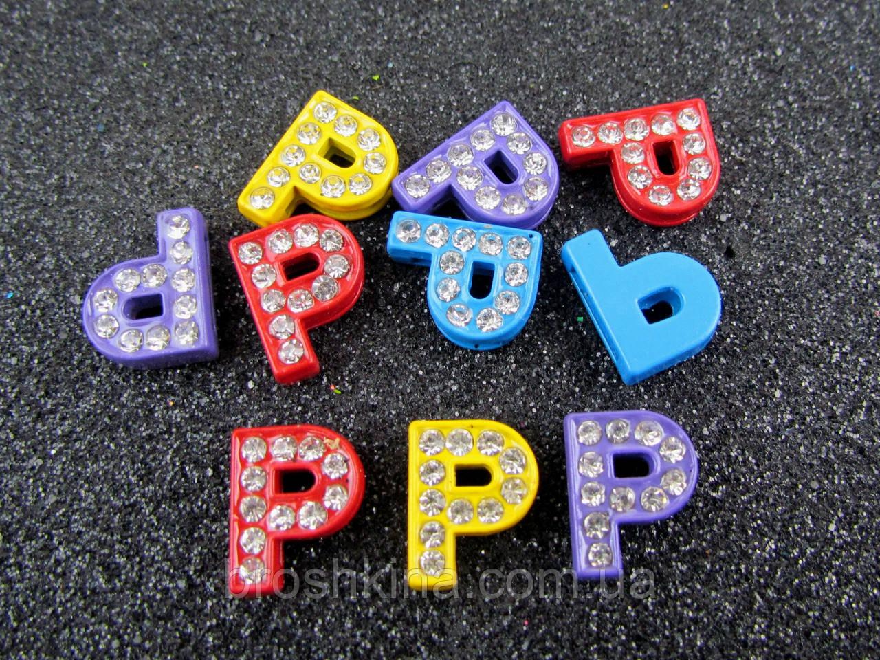 Буква Р цветная для наборного именного браслета 10 шт/уп.