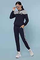 Костюм для отдыха синего цвета с худи и брюками