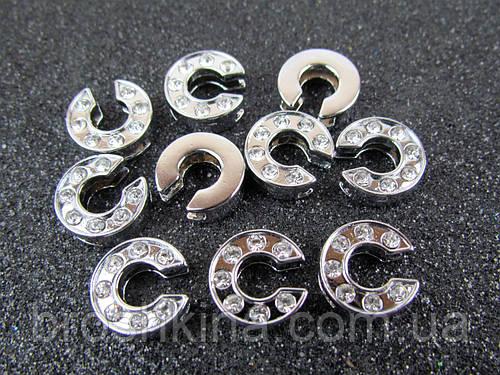 Буква С серебристая для наборного именного браслета 10 шт/уп.